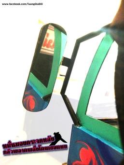 back mirror copy