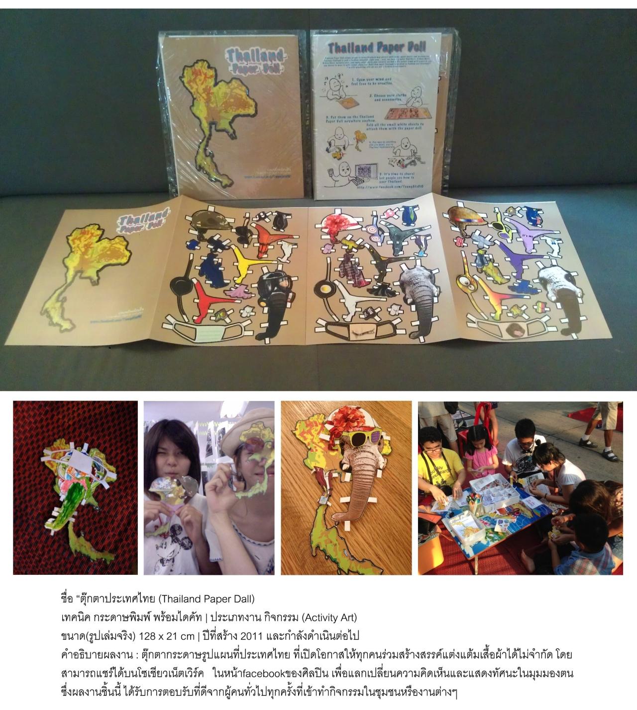 thailand-e1536098621478.jpg