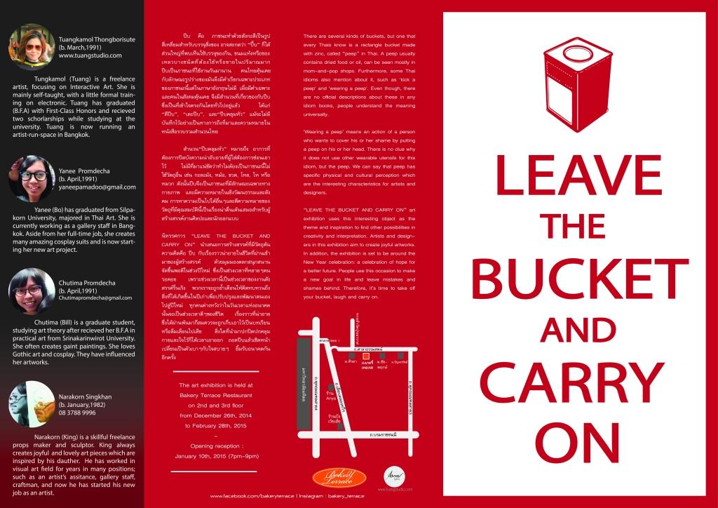 Bucket_Book_Front-01