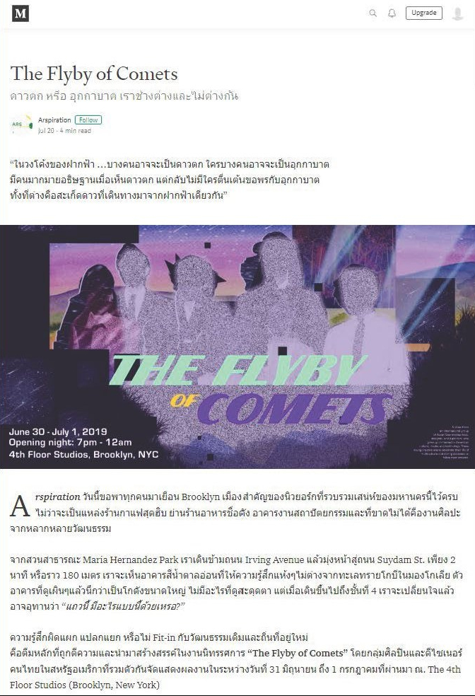 comets_page_01-e1575445762997.jpg